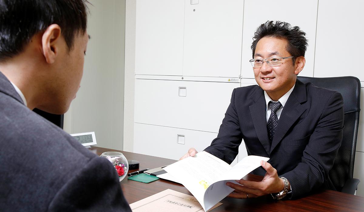 「元木司法書士事務所」は、京都府宇治市にある司法書士事務所です。